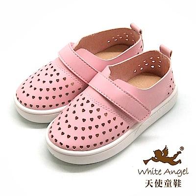 天使童鞋 好新晴愛心洞洞休閒鞋(小童)F531A-08 粉