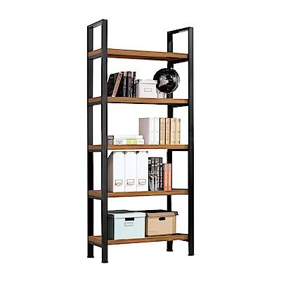 文創集 比利北歐風2.7尺開放式書架/收納架(二色可選)-80x35x185cm免組
