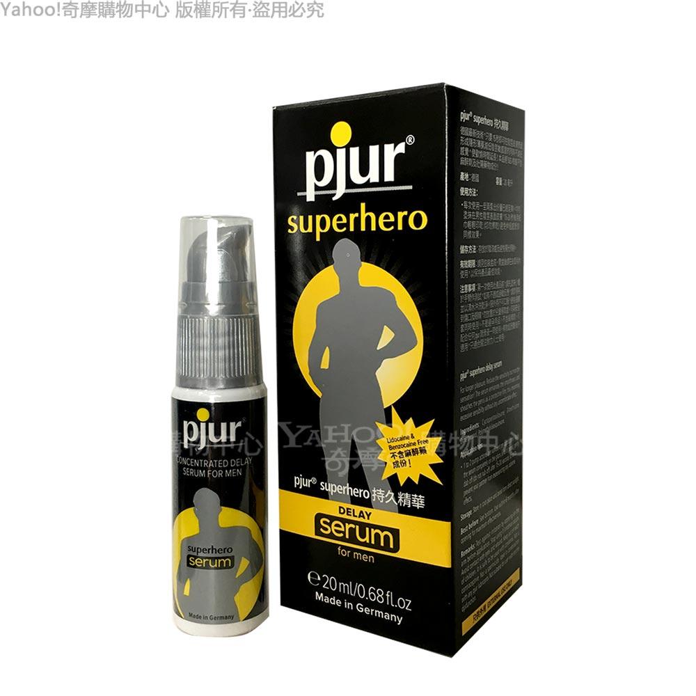 德國Pjur-SuperHero 超級英雄活力情趣提升凝露20ML-內有SGS測試報告書