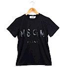 MSGM 經典油漆塗鴉黑色英文字母LOGOT恤 (黑色)