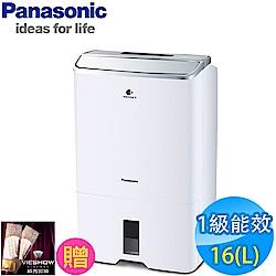 Panasonic國際牌 16L 1級ECONAVI PM2.5顯示 清淨除濕