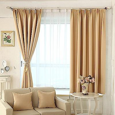 布安於室-素色駝黃單層雙用落地窗簾-寬130x高220cm