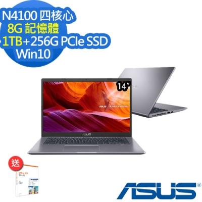 ASUS X409MA 14吋筆電 N4100四核心/ 8G/ 1TB+256G PCIe SSD/ 特仕版