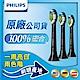 【Philips飛利浦】智能鑽石標準型刷頭3入組HX6063/96(黑) product thumbnail 1