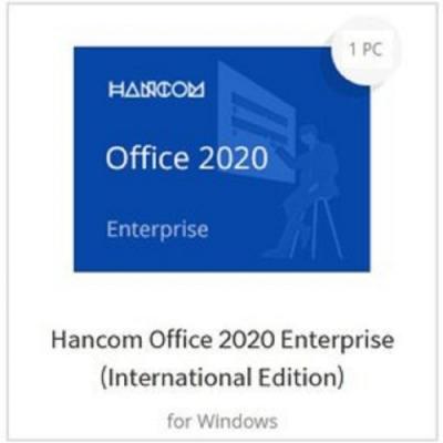 Hancom Office 2020 Enterprise企業版 (1PC) (永久版) (下載版)