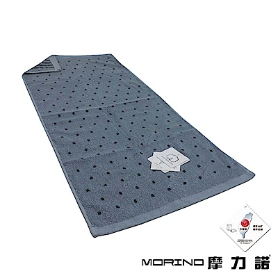 MORINO摩力諾 美國棉雙面圓點條紋毛巾-時尚灰