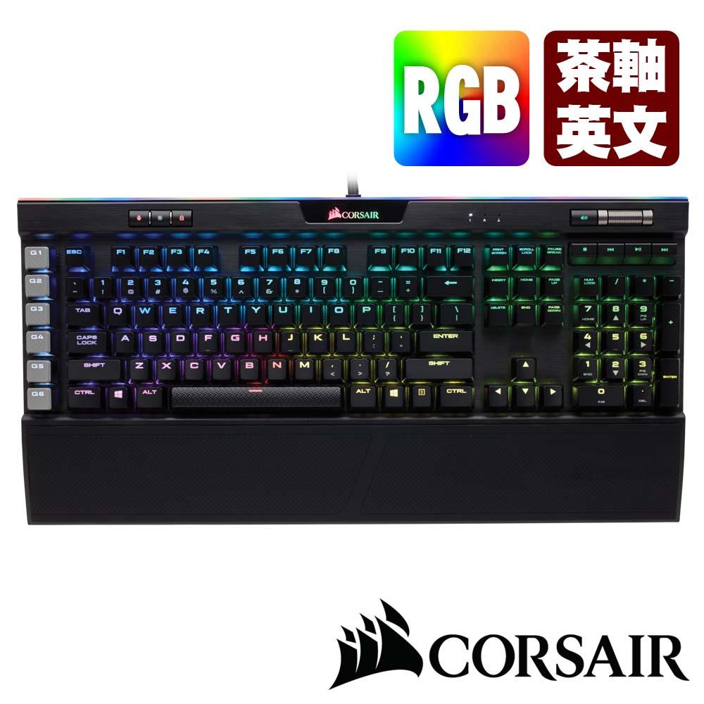 CORSAIR Gaming K95 PLATINUM RGB電競鍵盤-茶軸英文