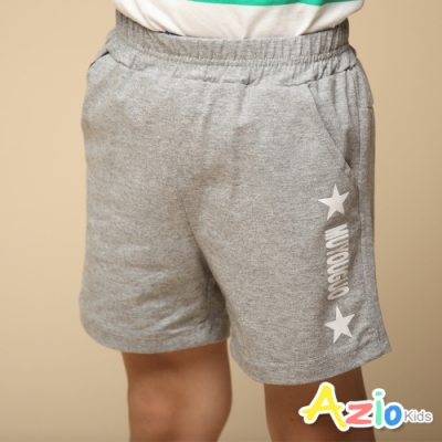 Azio Kids 男童 短褲 星星字母印花運動短褲(灰)