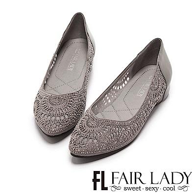 Fair Lady 有一種喜歡是早秋 尖頭點珠網狀鏤空平底鞋 灰