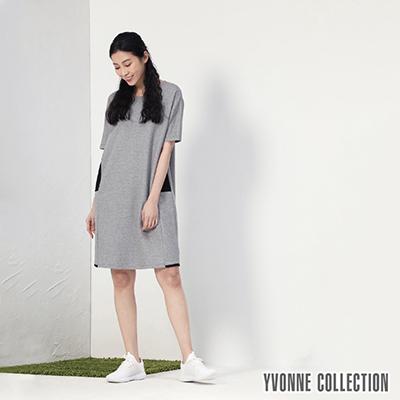 YVONNE毛巾布落肩短袖洋裝