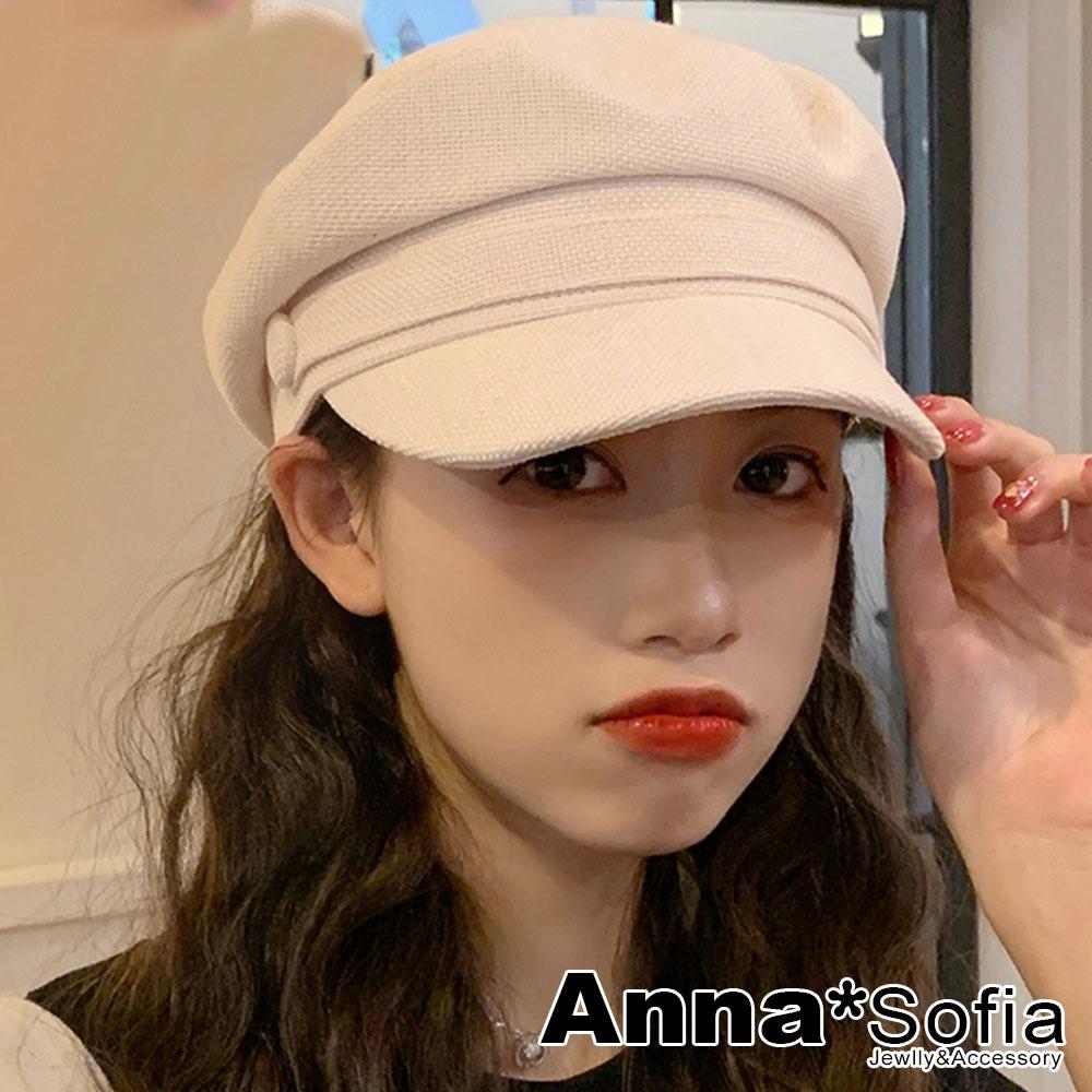 【2件75折】AnnaSofia 雙側圓鈕粗織棉麻質 報童帽貝蕾帽(雅白系)