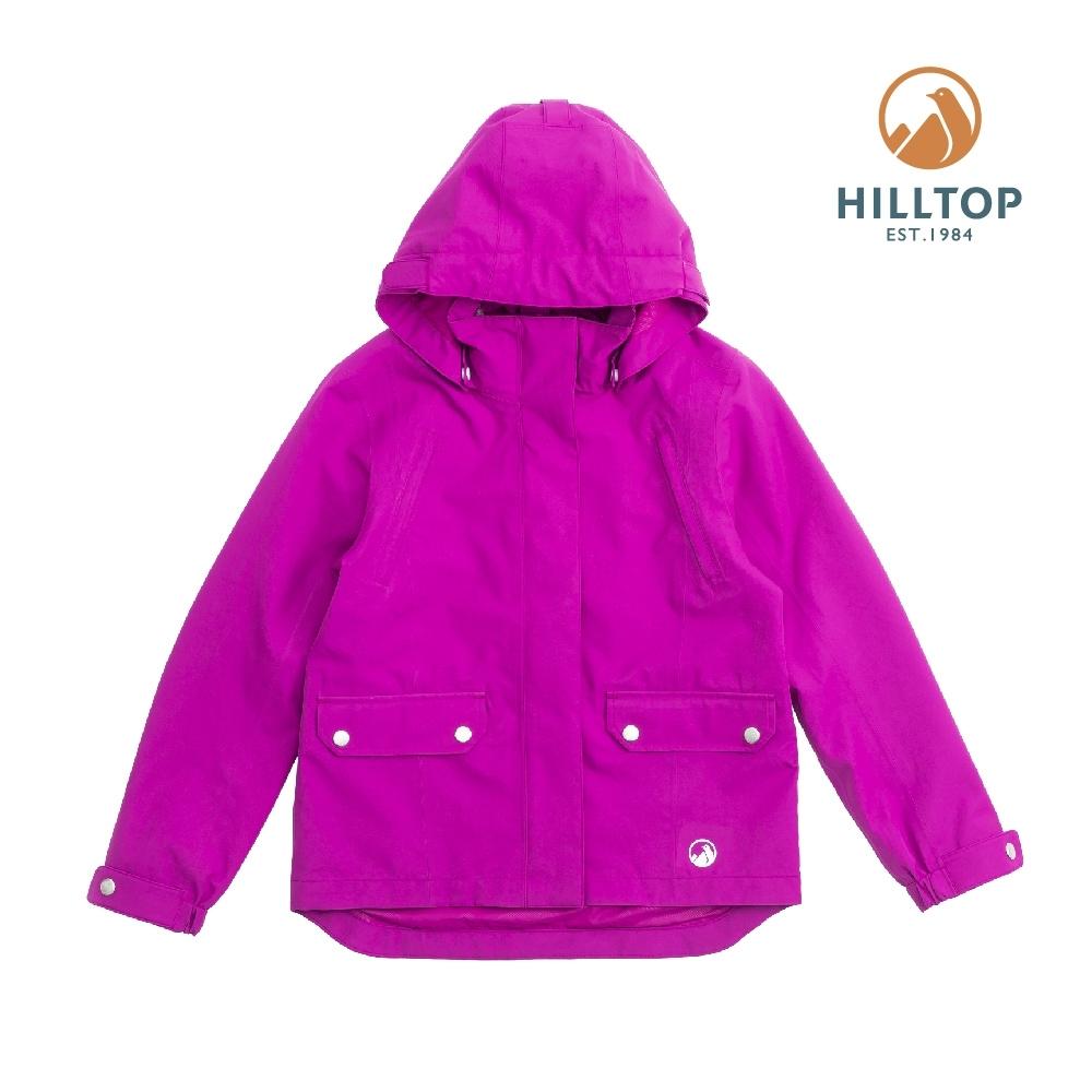 【hilltop山頂鳥】童款二合一防水蓄熱羽絨短大衣F22CJ2野翠紫