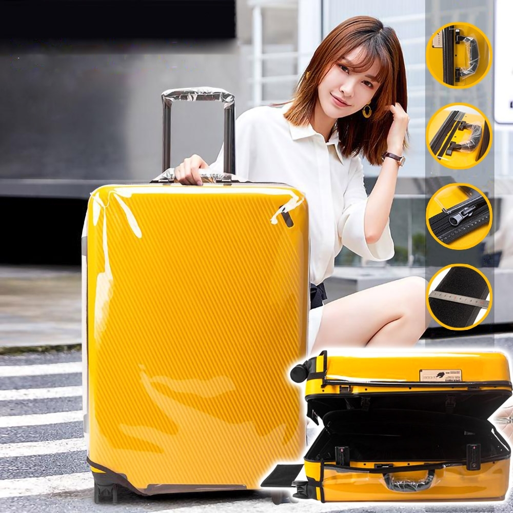 EZlife透明免拆脫旅行箱保護套22吋
