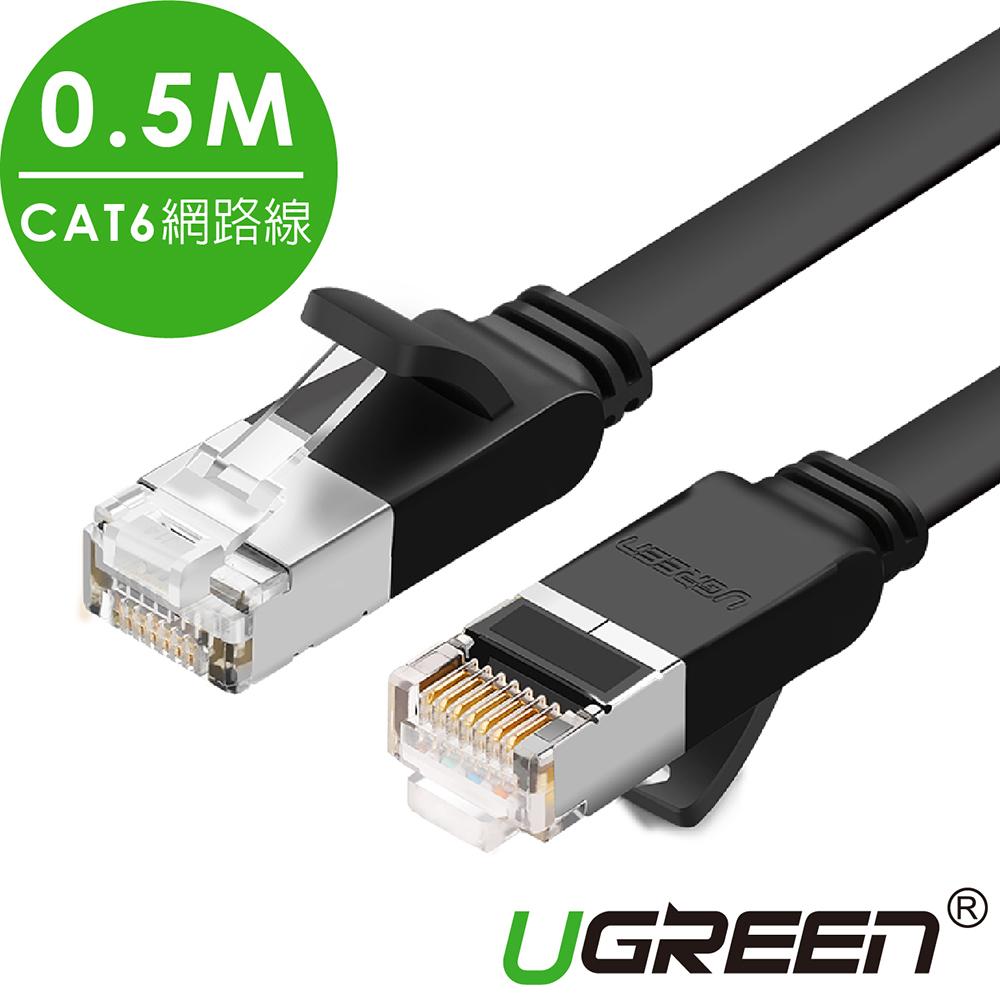 綠聯 CAT6網路線 Pure Copper版黑色 0.5M