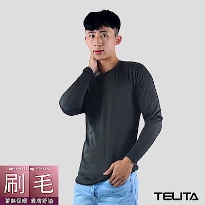 型男刷毛蓄熱保暖長袖圓領休閒T-灰TELITA