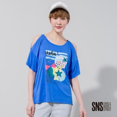 SNS 潮味豹紋幾何印花露肩T恤(2色)