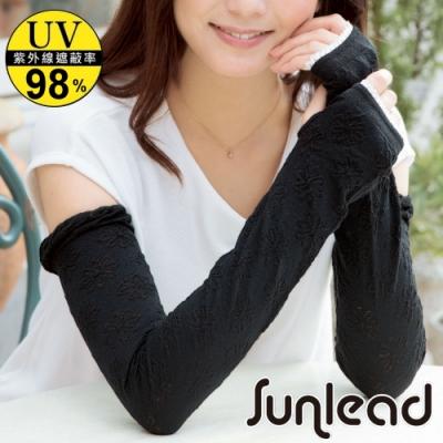 Sunlead 防曬涼感吸濕速乾蕾絲滾邊長版袖套