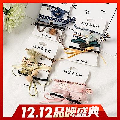 [雙12一日限定]Hera 赫拉 韓國新款蝴蝶結飄帶流蘇髮繩-隨機出貨