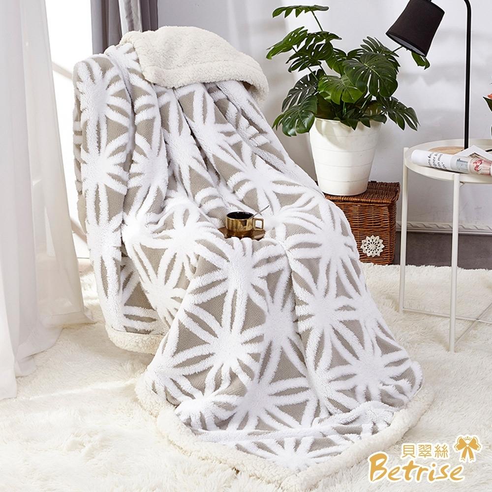 Betrise雅致-咖 韓款3D立體抗靜電保暖緹花舒棉絨羊羔絨雙面毯-披毯/蓋毯/交換禮物