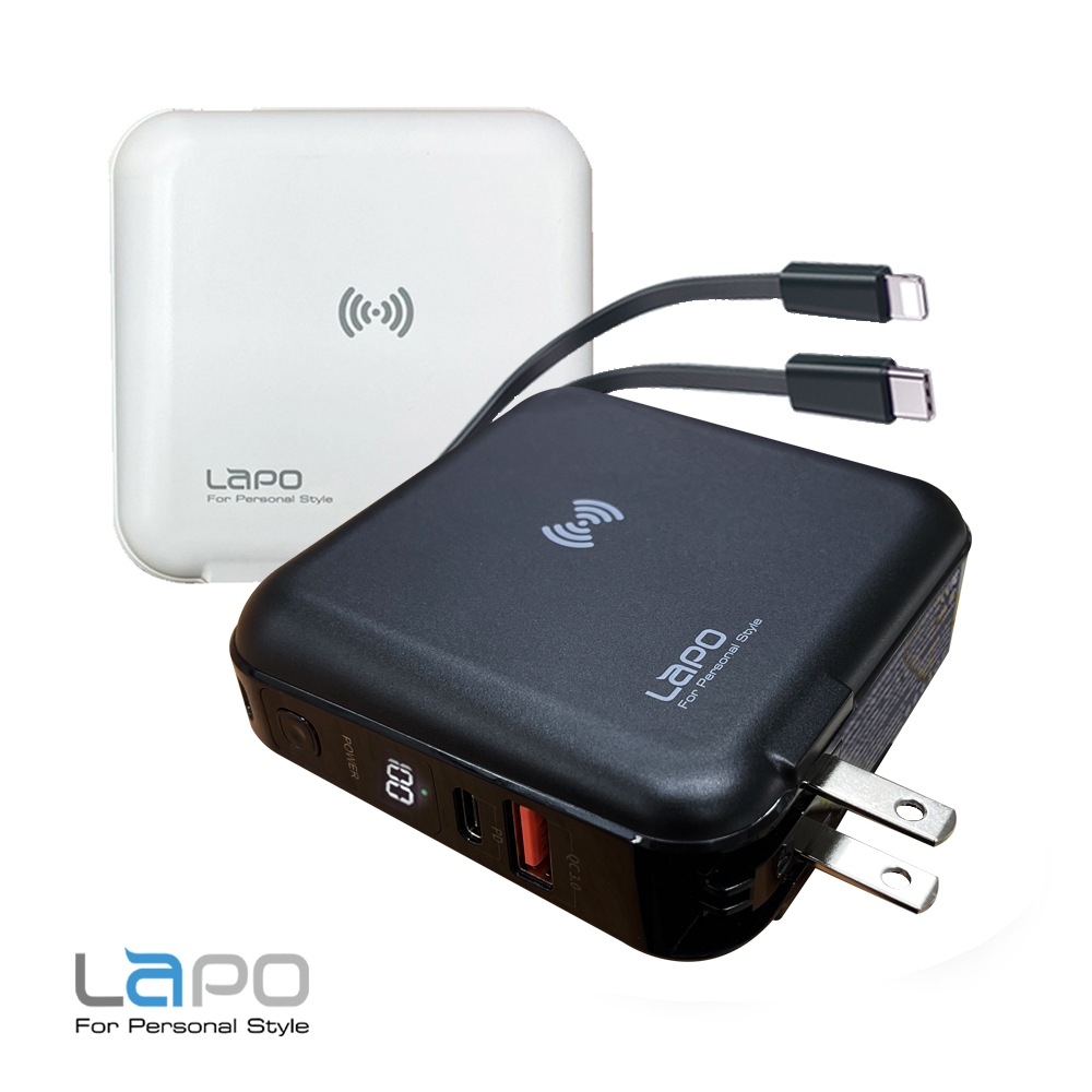 【LAPO】多功能無線充電快充行動電源雙口輸出自帶線(WT-01AW) product image 1