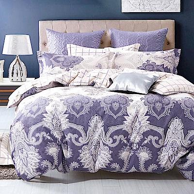 Ania Casa紫色物語 單人三件式 100%精梳棉 台灣製 床包被套純棉三件組