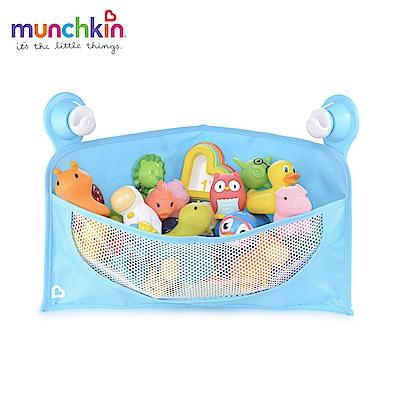 munchkin滿趣健-豪華洗澡玩具牆角收納籃