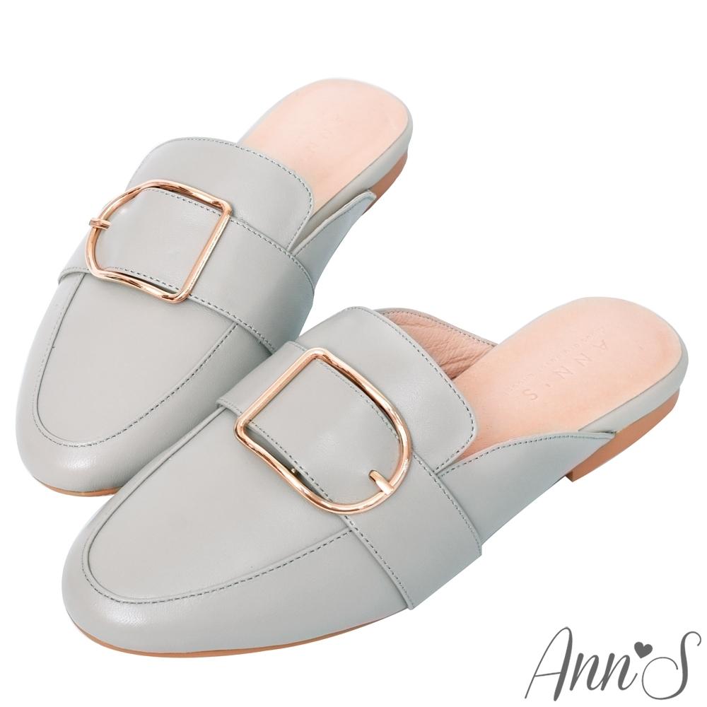 Ann'S質感真小羊皮D型扣帶穆勒鞋-灰藍(版型偏小)