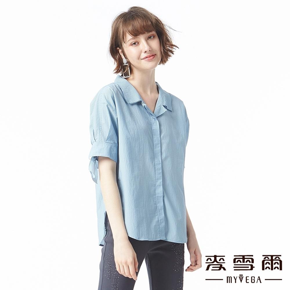 麥雪爾 純色細格紋領結袖襯衫