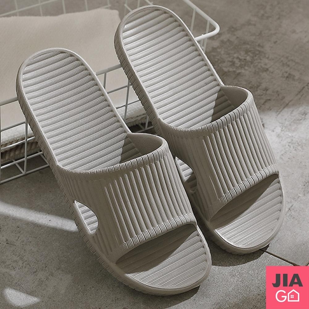 JIAGO 日式居家室內拖鞋-男款