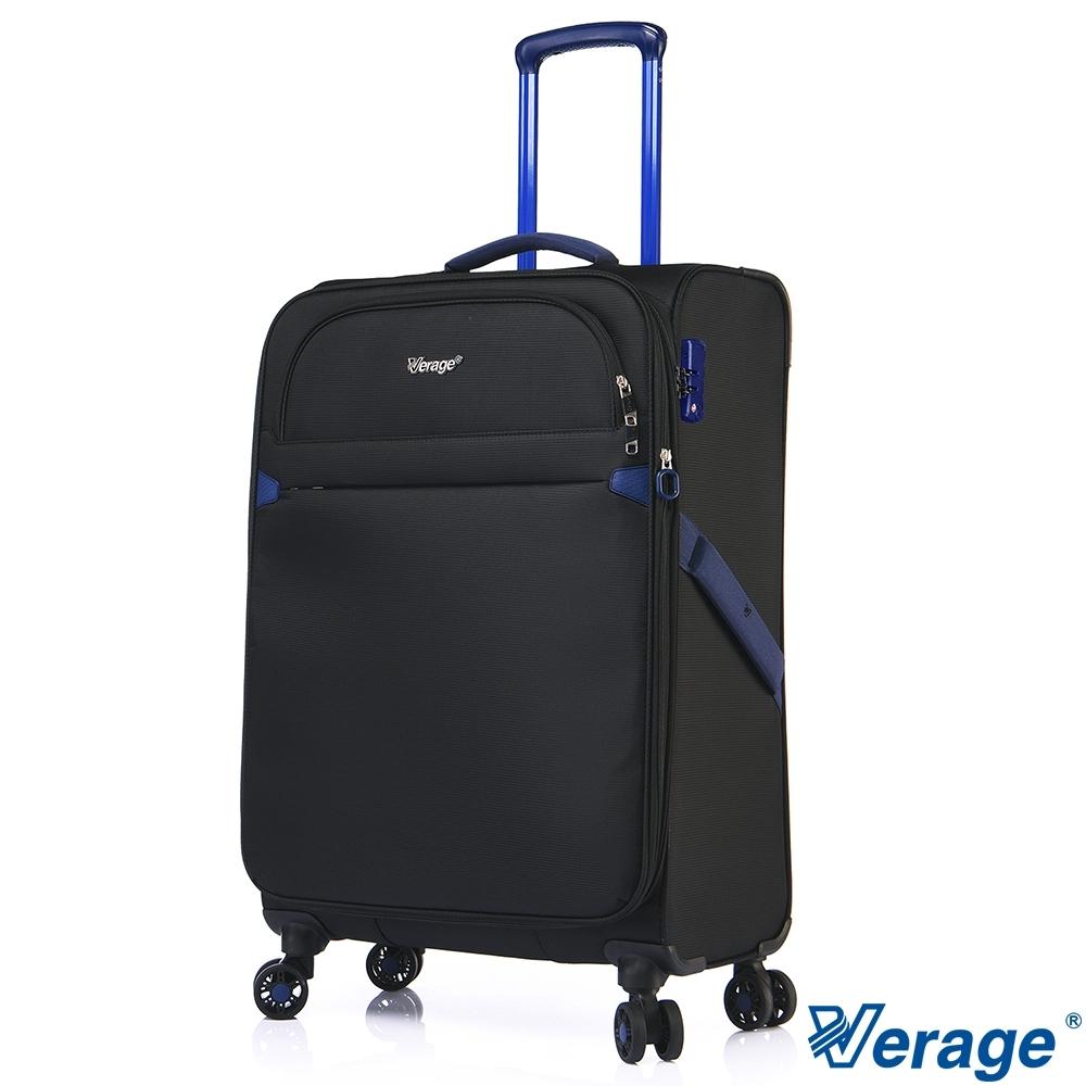 Verage ~維麗杰 24吋 城市經典系列旅行箱(黑)