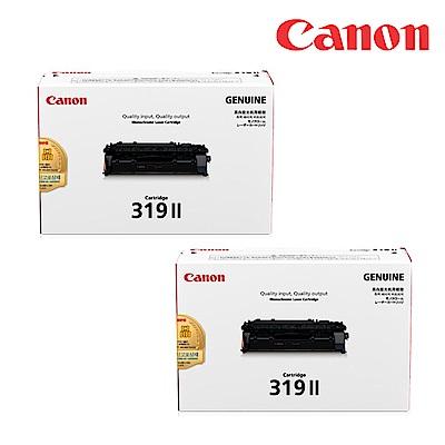 ★2入超值組★CANON CRG-319BK II 原廠黑色高容量碳粉匣