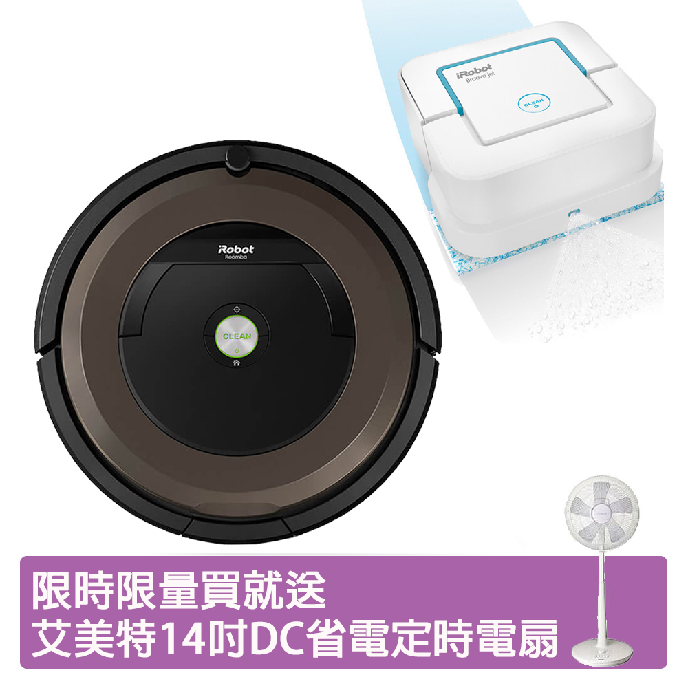 iRobot Roomba 890掃地機+iRobot Braava Jet 240擦地機