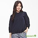 bossini女裝-無領七分袖襯衫02葡萄色