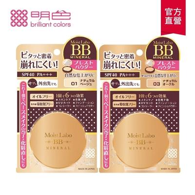 MEISHOKU明色 Moist Labo礦物BB粉餅64g (兩款可選)