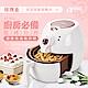 Arlink    玫瑰金 時尚健康免油氣炸鍋 AF-803 product thumbnail 2