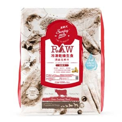 【2入組】星期天Sunday pets冷凍乾燥生食-頂級生鮮(牛/羊)全齡犬 454g (贈送咖啡卷*1張) (購買第二件贈送日本空氣淨化隨身卡1張)
