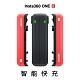 Insta360 ONE R 配件-智能快充(不含電池) product thumbnail 1