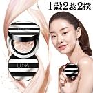 (即期出清) 韓國LUNA 3in1三重水光爆水粉餅X1盒(2色任選)