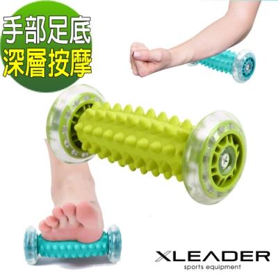 Leader X 炫彩手足部按摩滾輪 迷你狼牙滾棒 亮黃