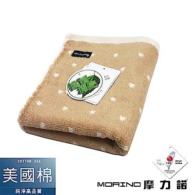 MORINO摩力諾 美國棉抗菌消臭圓點毛巾- 卡其