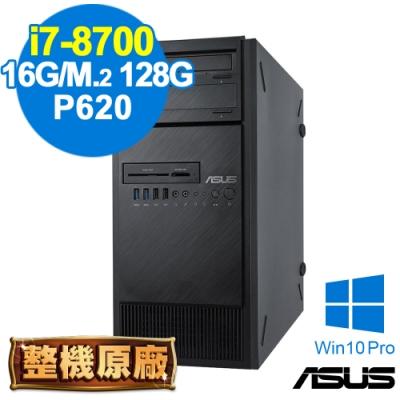 ASUS E500G5 工作站 i7-8700/16G/M.2 128G+1TB/P620/W10P