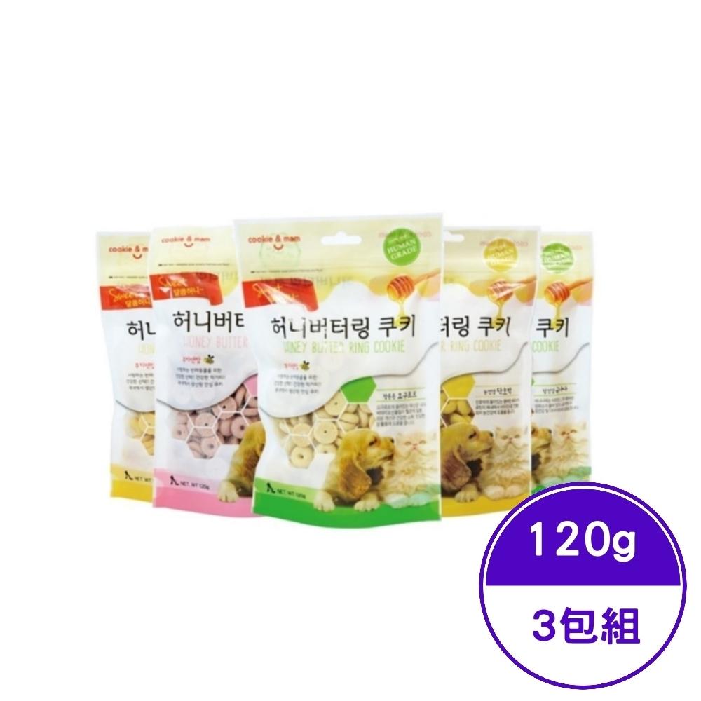 喵洽普 Cookic&Mam蜂蜜奶油餅乾系列 120g (3包組)