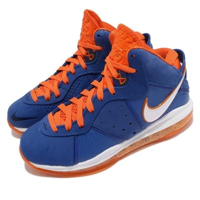 Nike 籃球鞋 Lebron VIII QS 運動 男鞋 氣墊 避震 包覆 支撐 明星款 球鞋 藍 橘 CV1750400