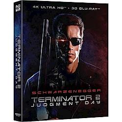 魔鬼終結者 2 4K UHD + 3D 雙碟限定版