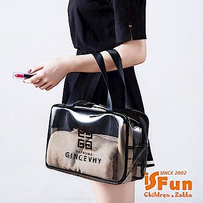 iSFun 中華圖騰 透視PVC防水大容量方型肩背包 2色可選