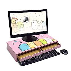Sumikko gurashi 角落小夥伴 電腦螢幕架/鍵盤架-粉