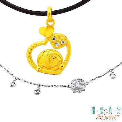 甜蜜約定 Doraemon 滿心愛哆啦A夢黃金墜子 送項鍊+歡喜純銀手鍊