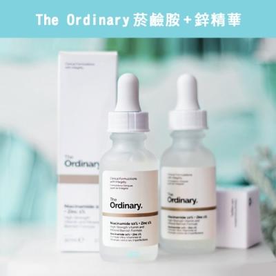 The Ordinary 10%菸鹼胺+1%鋅精華液 (30ml)