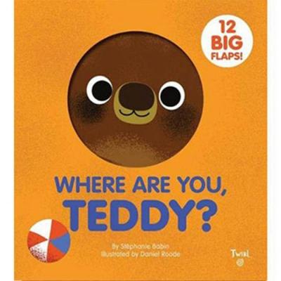 Where Are You, Teddy? 泰迪在那裡趣味翻翻書