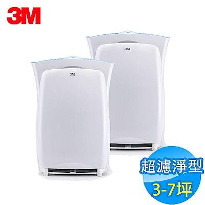 3M 3-7坪 超濾淨型 進階版空氣清淨機 CHIMSPD-01UCRC-1 二入組